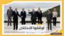 بريطانيا.. مظاهرة تطالب قادة مجموعة السبع بوقف دعم الاحتلال الإسرائيلي
