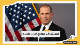 أمريكا: لن نترك 100 مليون مصري بدون مياه