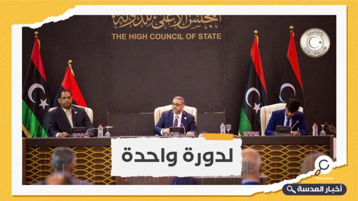 """""""الأعلى للدولة"""" الليبي يطالب باعتماد دستور مؤقت"""