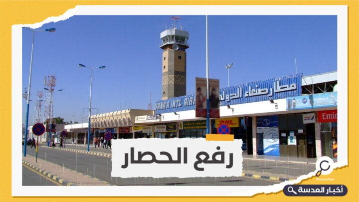 الحوثيون يضعون شروطًا لفتح مطار صنعاء