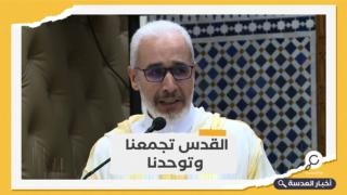 """المغرب.. رئيس """"التوحيد والإصلاح"""" يدعو إلى طرد سفير الاحتلال"""