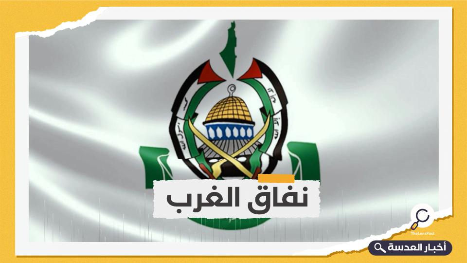 """ألمانيا تحظر استخدام أعلام ورموز حركة """"حماس"""""""