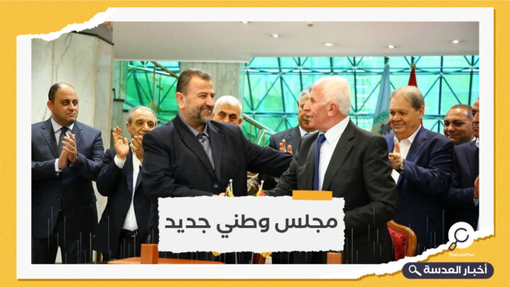 رؤية حركة حماس تجاه حوارات الفصائل المؤجلة