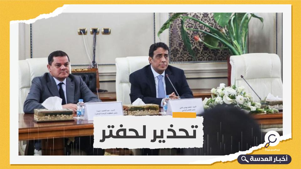 المجلس الرئاسي الليبي يمنع أي تحركات عسكرية إلا بموافقته
