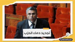 """المغرب.. الرميد يقدم استقالته من حزب """"العدالة والتنمية"""""""
