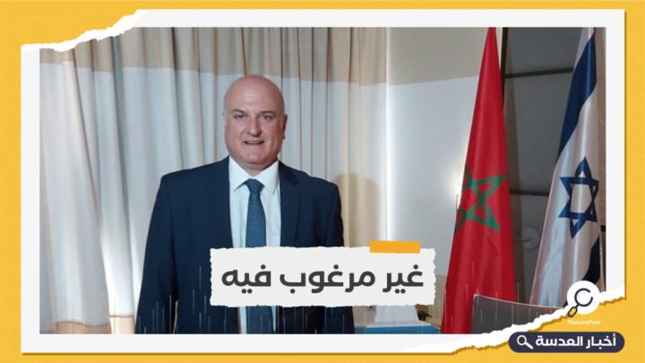 حملة إلكترونية مغربية تطالب بطرد ممثل الكيان الصهيوني