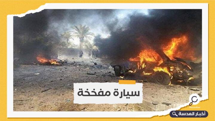 ليبيا.. مقتل ضابطين وإصابة ثالث بتفجير انتحاري