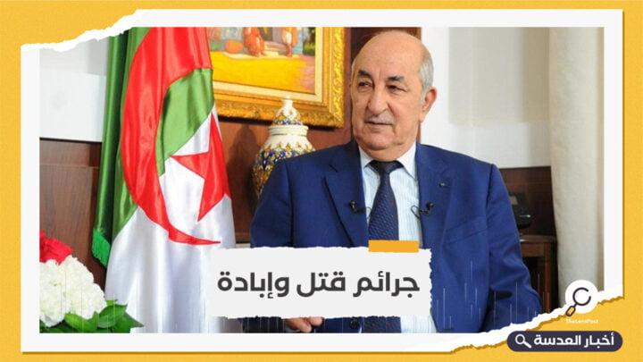 الجزائر: ننتظر اعترافًا فرنسيًا كاملًا بجرائم الاستعمار