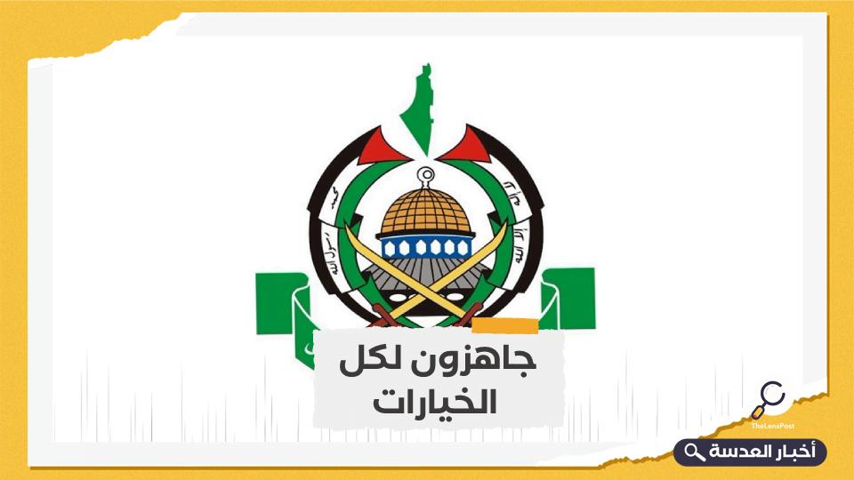 حماس تحذر الاحتلال من المماطلة في رفع الحصار عن غزة