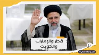 دول عربية تهنئ رئيس إيران الجديد لفوزه بالمنصب