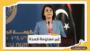 وزيرة خارجية ليبيا تزور مصر للمرة الأولى