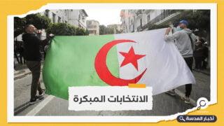 الجزائريون يصوتون في أول انتخابات تشريعية منذ بدء الحراك
