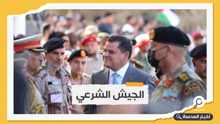 """ليبيا.. رئيس الحكومة يشارك بحفل تخريج دفعتين من """"بركان الغضب"""""""