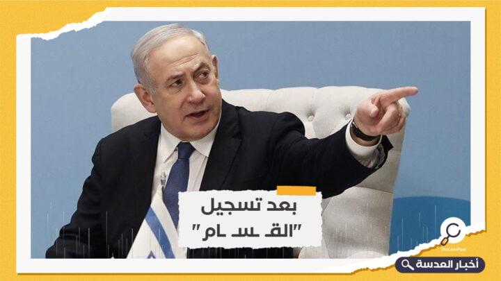 نتنياهو: سنعمل على استعادة أسرانا في غزة