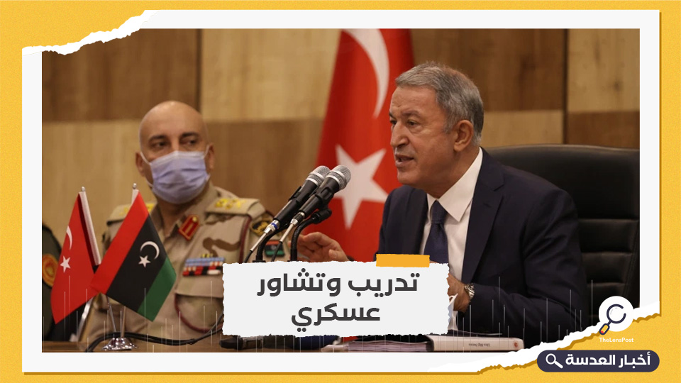 تركيا: نواصل سعينا من أجل ليبيا مكتفية ذاتيًا