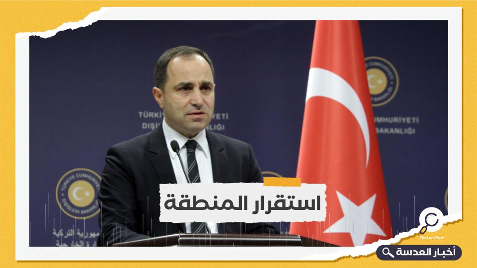 تركيا: نرغب في تطوير التعاون مع دول الخليج والمنطقة