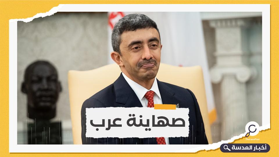 الإمارات تأسف لعدم تصنيف بعض الدول حماس كمنظمة إرهابية