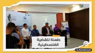 """""""منتدى الإعلاميين"""" بغزة يدين تعاون الإمارات مع قناة إسرائيلية"""