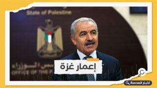 رئيس الوزراء الفلسطيني في زيارة رسمية لقطر