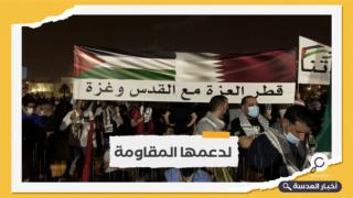 انتقاما من قطر …منظمة صهيونية ترفع ضدها دعوى قضائية ضخمة