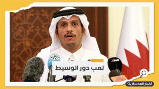 قطر تدعو إلى حوار إقليمي مباشر بين دول الخليج وإيران