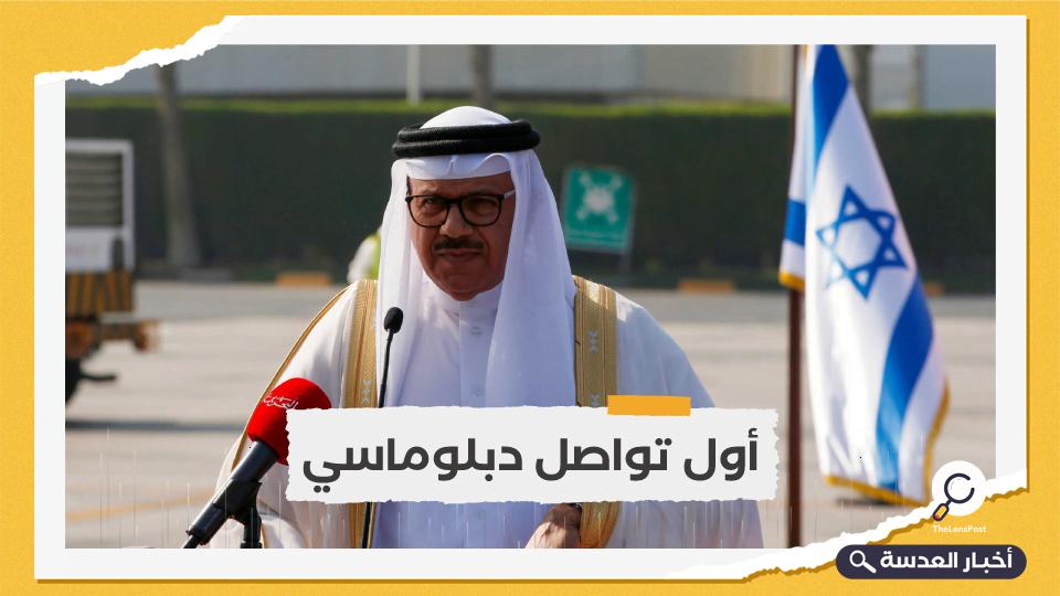 وزير خارجية الاحتلال يلتقي نظيره البحريني في روما