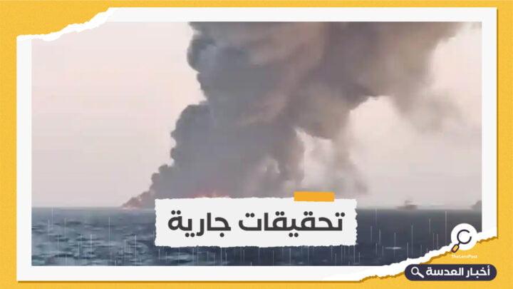 سفينة حربية إيرانية تغرق في بحر العرب بعد اندلاع حريق فيها