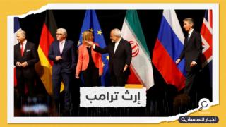 الخارجية الإيرانية: لن نتفاوض للأبد حول إحياء الاتفاق النووي