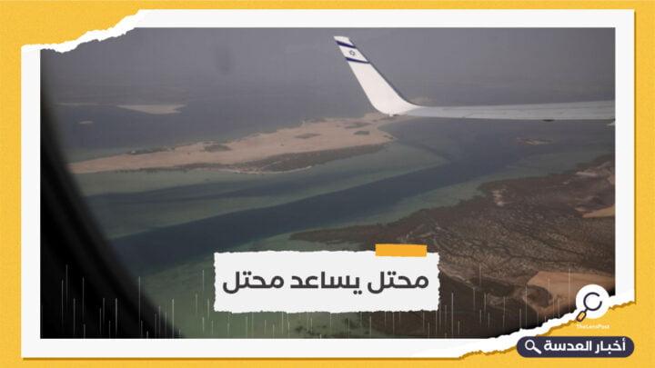 الإمارات تنقل أفواجًا إسرائيلية إلى سقطرى اليمنية