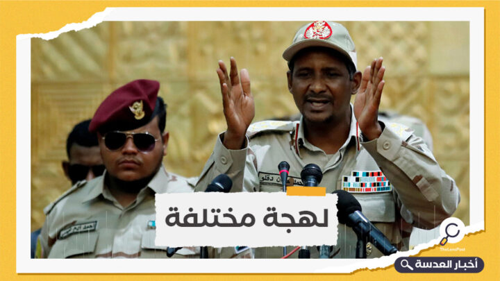 """""""حميدتي"""" يحذر من تفاقم الأوضاع في السودان"""