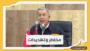 وزير الدفاع التركي: على العالم ألا ينسى ضحايا حفتر بليبيا