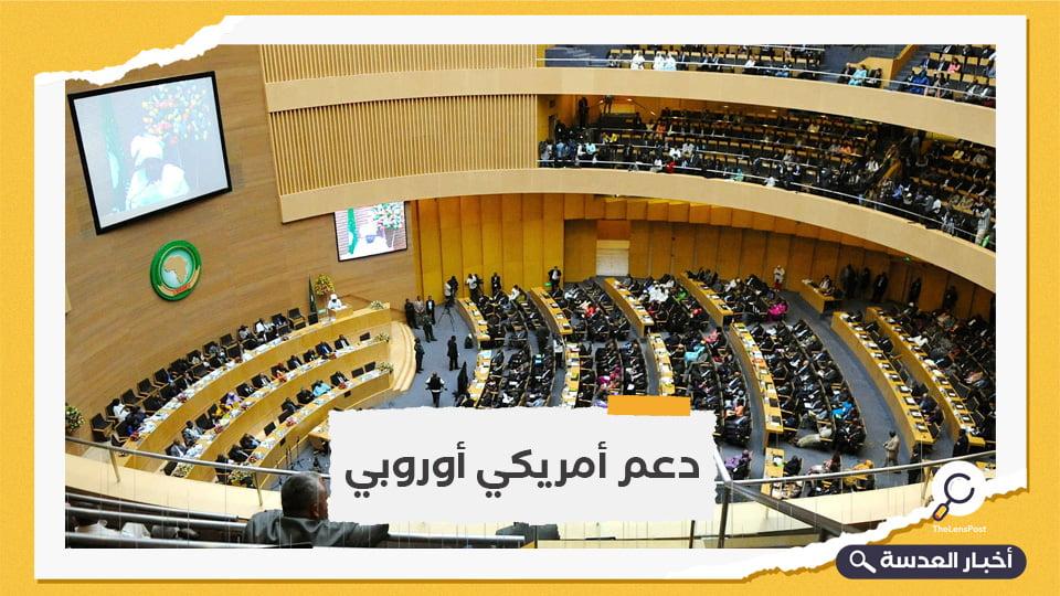 السودان تؤكد التزامها بوساطة الاتحاد الإفريقي بشأن سد النهضة