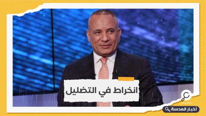 إثيوبيا تتهم الإعلام المصري بفبركة تسريب لآبي أحمد