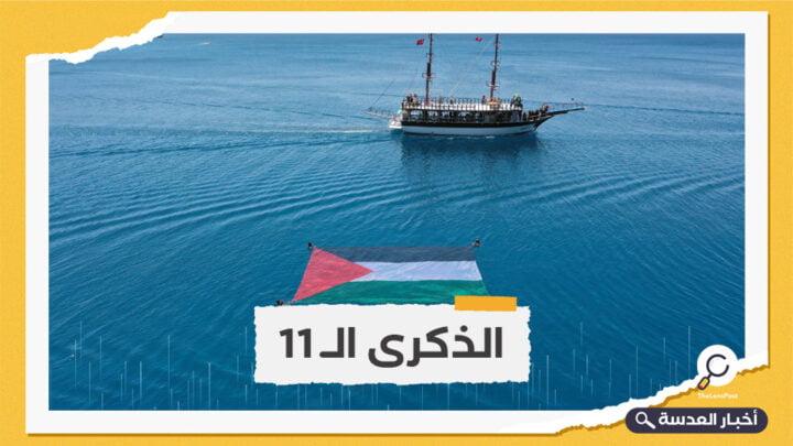 """تركيا.. مسيرة قوارب لإحياء ذكرى سفينة """"مافي مرمرة"""""""