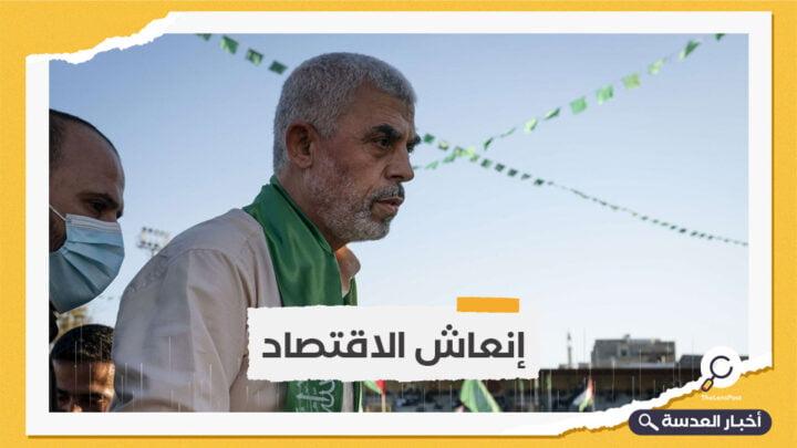 السنوار: لن نقبل بأقل من انفراجة كبيرة للأوضاع الإنسانية بغزة