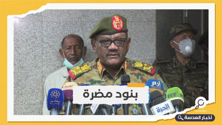 السودان تعلن مراجعة الاتفاقية العسكرية مع روسيا