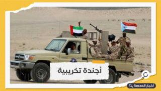 اليمن.. الانتقالي الجنوبي التابع للإمارات يعلق تنفيذ اتفاق الرياض