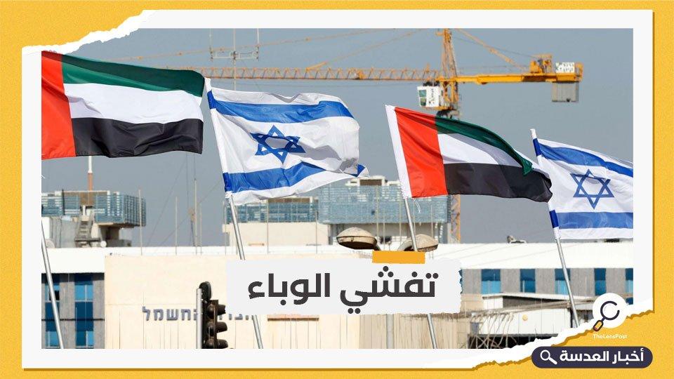 دولة الاحتلال تحذر رعاياها من السفر إلى الإمارات
