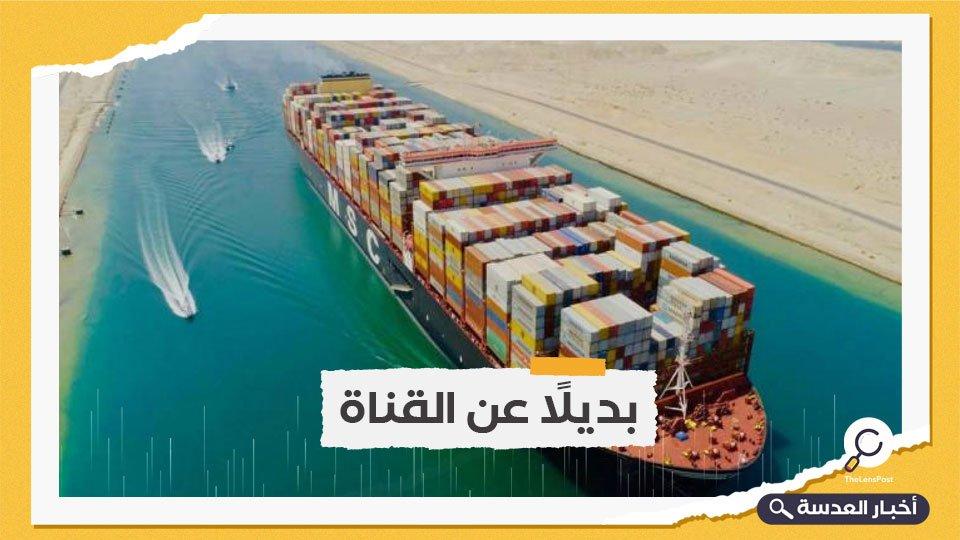تعاون صهيوني إماراتي يهدد قناة السويس