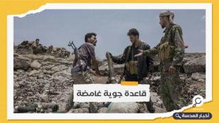 اليمن.. زعيم ميليشيا مدعوم إماراتيًا يعترف باحتلال إحدى الجزر