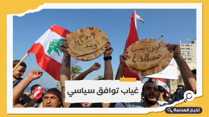 البنك الدولي: أزمة لبنان الاقتصادية ضمن أشد 3 أزمات عالميًا