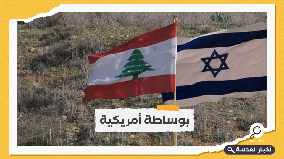 """لبنان: نرغب بمواصلة مفاوضات ترسيم الحدود البحرية مع """"إسرائيل"""""""
