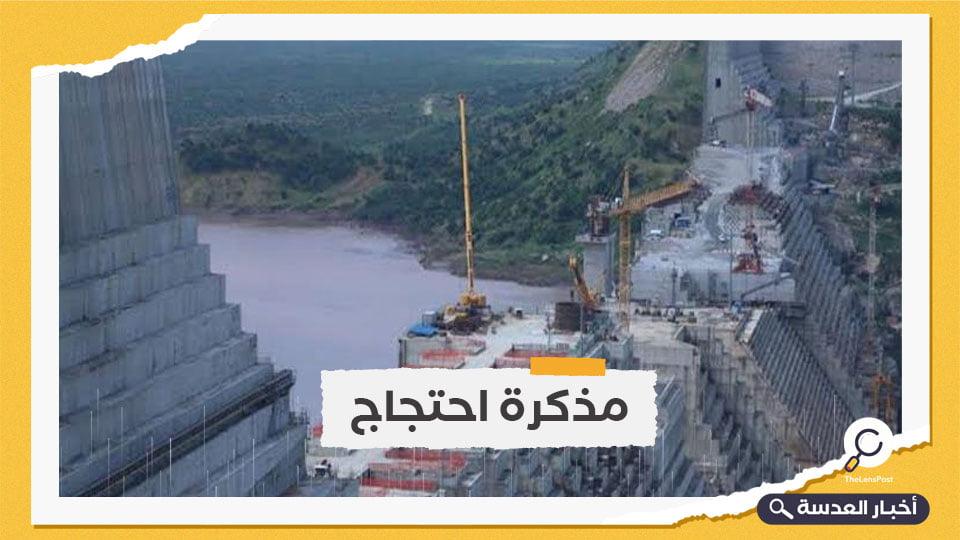 """سودانيون يعتزمون مقاضاة شركة إيطالية لمشاركتها في بناء سد """"النهضة"""""""