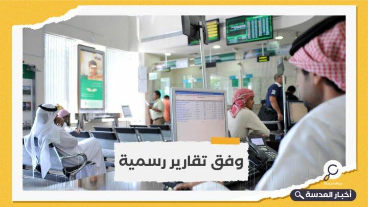السعودية.. الاحتياطي الأجنبي يتراجع لأدنى مستوى خلال 10 سنوات