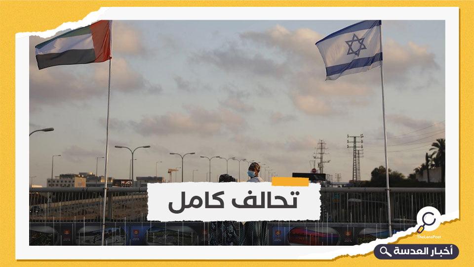 الإمارات توقع اتفاقية تعاون مع الكيان الصهيوني في المجال الصحي