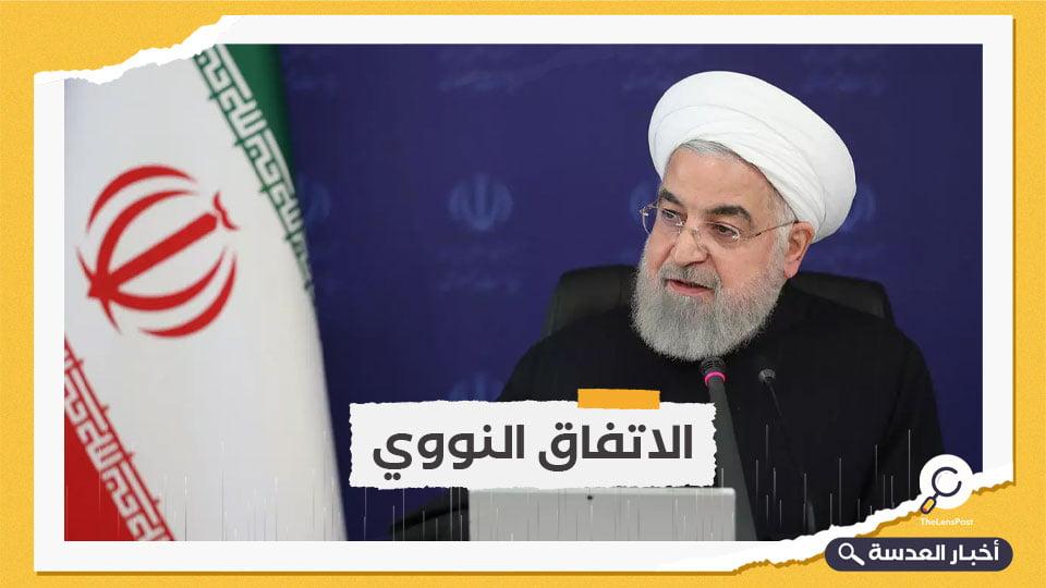 روحاني: لا نحتاج أسلحة نووية للدفاع عن أمننا