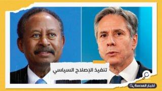 أمريكا تبحث مع السودان التزامها بالتطبيع مع الكيان الصهيوني