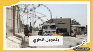 بدء إدخال الوقود إلى قطاع غزة