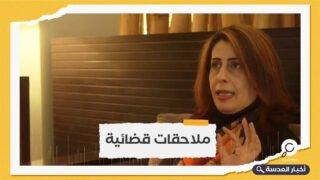 تونس.. محاكمة ناشطة تونسية عسكريًا بسبب كتاباتها عن قيس سعيد