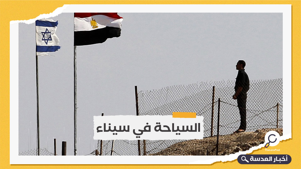 وفد أمني من دولة الاحتلال يزور مصر